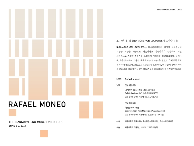 RM-letter0530